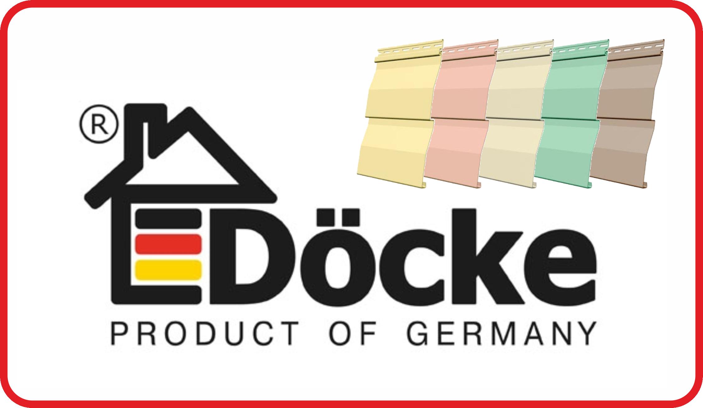 Лого Деке